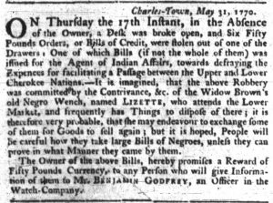 May 31 - South Carolina Gazette Slavery 3