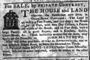 Dec 21 - South-Carolina Gazette Supplement Slavery 2