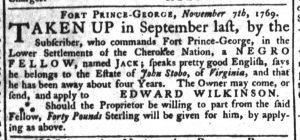 Dec 8 - South-Carolina Gazette Supplement Slavery 2