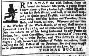 Dec 8 - South-Carolina Gazette Supplement Slavery 5