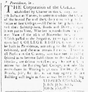 Feb 17 - 2:17:1770 Providence Gazette