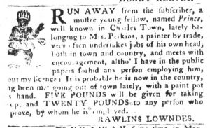 Feb 20 1770 - South-Carolina Gazette and Country Journal Supplement Slavery 1