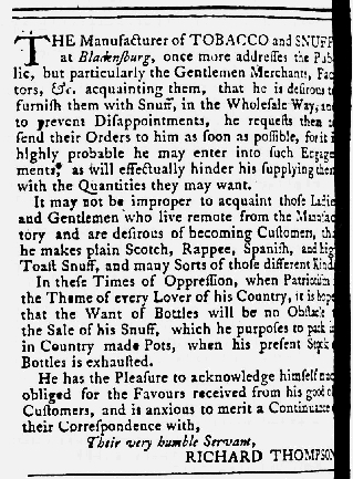 Apr 12 - 4:12:1770 Maryland Gazette