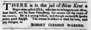 Aug 16 1770 - Virginia Gazette Purdie & Dixon Slavery 2